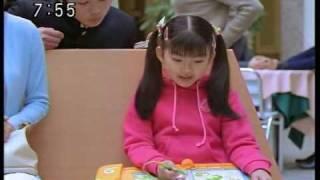 福田麻由子2003年SEGATOYSCoCoPad廣告
