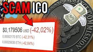Как Не Стать Жертвой СКАМ ICO в 2018 Году / Как Не Потерять Деньги На Рынке Криптовалют