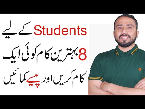 , title : 'TOP 8 Online Business Ideas For Students in Pakistan || Best Business Ideas to Make Money Online
