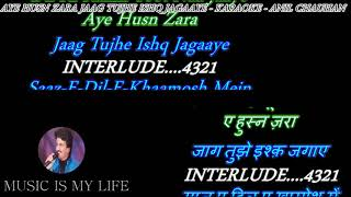 Aye Husn Zara Jaag Tujhe Ishq Jagaye - Karaoke With