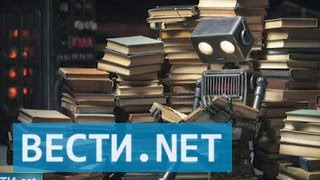 """Вести.net: код TensorFlow от Google и информагентство от """"Яндекс"""""""