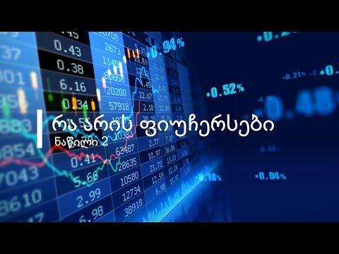 Opțiuni binare pe cursul dolarului