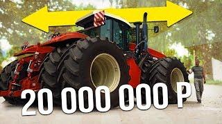 САМЫЙ ОГРОМНЫЙ ТРАКТОР РОССИИ - RSM 3535  | Тяжелые Трактора и сельхозтехника | Pro Автомобили