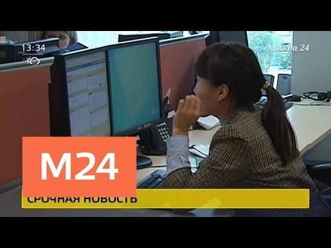 ЦБ РФ повысил ключевую ставку до 7,75% годовых - Москва 24