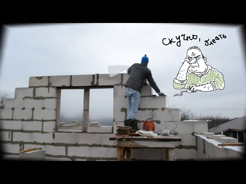 Консервация стройки на зиму