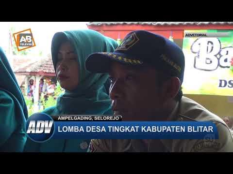 ADV -  Lomba Desa Tingkat Kabupaten |  EPS. DESA AMPELGADING
