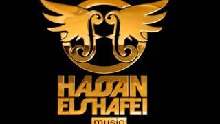 Hassan El Shafei - Silence