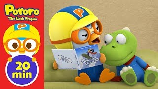 Ep83 - Ep86 (20min) Pororo English Compilation | Animation for Kids | Pororo the Little Penguin