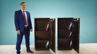 Сейф бухгалтерский ШБ-7