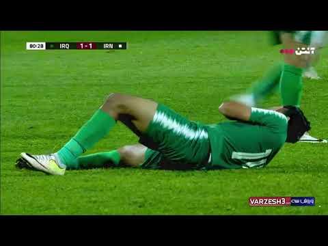 Ирак - Иран 2:1. Видеообзор матча 14.11.2019. Видео голов и опасных моментов игры