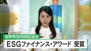 2月26日 びわ湖放送ニュース