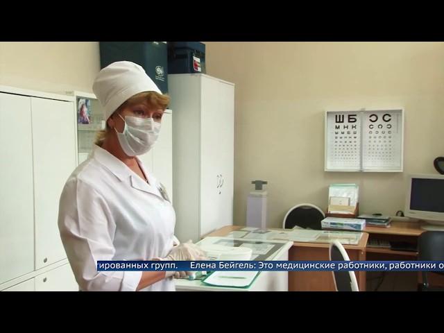 В России могут ввести штрафы за отказ от прививок