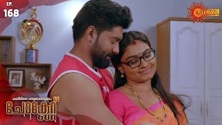 Chocolate - Episode 168 | 15th Jan 2020 | Surya TV Serial | Malayalam Serial
