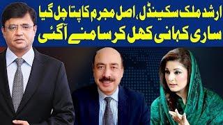 Dunya Kamran Khan Kay Sath | 15 July 2019 | Dunya News