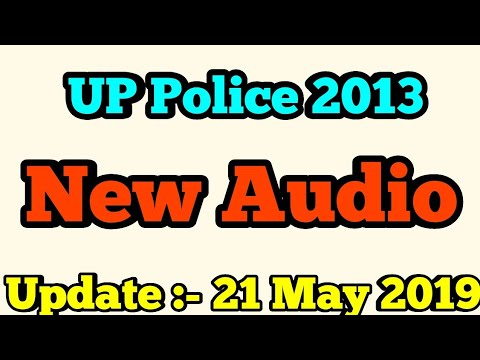 ( Listen Full ) UPP 2013   New Audio   Important   Like share and subscribe   21 May 2019  