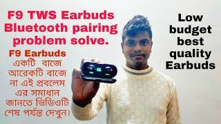 F9 TWS true wireless earbuds Bluetooth pairing  problem solve | Jk mix