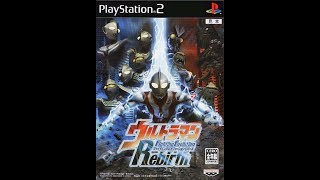 Ultraman Game Pc ฟร ว ด โอออนไลน ด ท ว ออนไลน คล ปว ด โอฟร