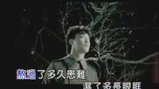 陳奕迅   愛情轉移 KTV