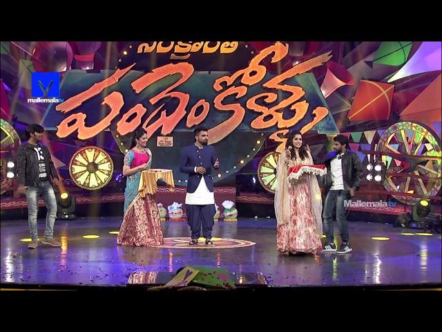 Rashmi Gautam Comedy in Sankranthi Pandem Kollu Promo | Dhee Jodi