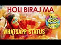 Holi Biraj Ma Whatsapp status video New 2018 genius