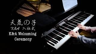 Weathering with You - K&A Welcoming Ceremony 天气之子 K&A 入社式 (K&A欢迎会)【Bi.Bi Piano】