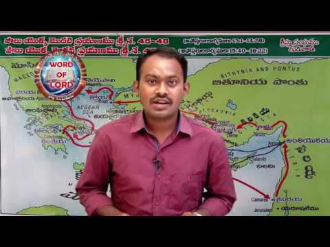 church of Christ Telugu message by Bro M karunakar (ఆశీర్వాదము జీవము ఎక్కడ)