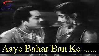 Aaye Bahar Ban Ke - Rafi - RAJ HATH - Sohrab Modi