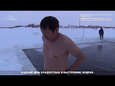 В Якутии «моржи» открыли сезон купания в проруби