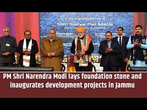 PM Shri Narendra Modi lays foundation stone and inaugurates development projects in Jammu