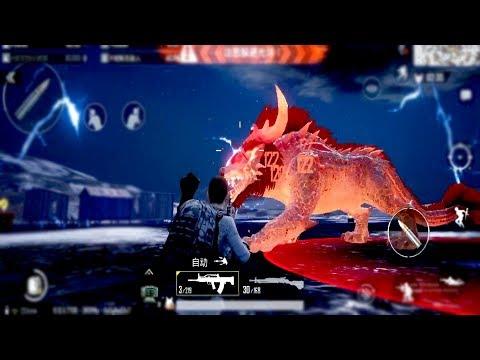 We kill the Monster... PUBG MOBILE