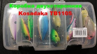 Коробка kosadaka для воблеров двухсторонняя tb2100