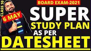 BEST STUDY PLAN FOR LAST 3 MONTHS AS PER DATE SHEET || BY SANJIV SIR || CBSE 2021||