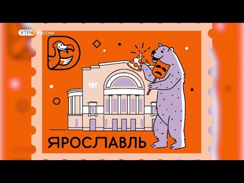 «Додо Пицца» в честь своего 10-летия представила символ Ярославля