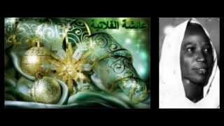 تحميل و مشاهدة عائشة الفلاتية _ التجني MP3