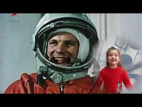 В космос прямо к звёздам