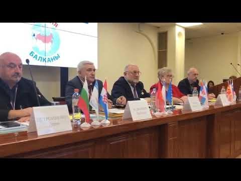 Джамбулат Умаров принял участие в «Российско Балканском Саммите народной дипломатии»