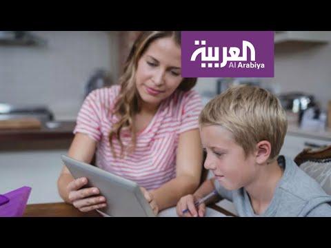 العرب اليوم - شاهد: ما دور أولياء الأمور في التعليم عن بعد؟