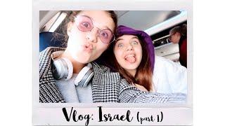 Мой первый ВЛОГ♡ Израиль (Часть 1)