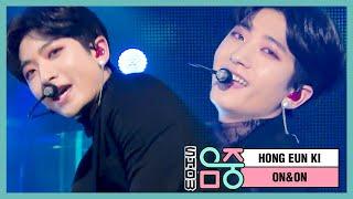 [쇼! 음악중심] 홍은기 - 온앤온 (HONG EUNKI - ON&ON), MBC 210116 방송