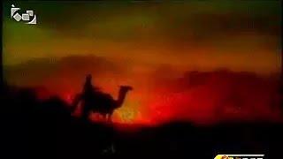 اغاني حصرية نور في الأجواء تألق مع الكلمات سبيس تون أنشودة الحج (إنشاد عنان الخياط وطارق طرقان) تحميل MP3