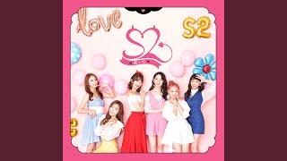 S2 - Honeya (허니야) (Acoustic ver.)