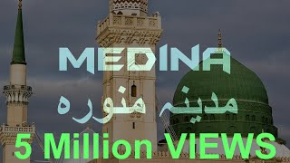 Madina History   Saudi Arabia (Travel Documentary In Urdu Hindi)   Part 2