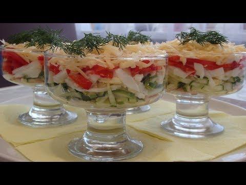 Салат-коктейль с ветчиной и сыром. Простой, вкусный и очень красивый салат.