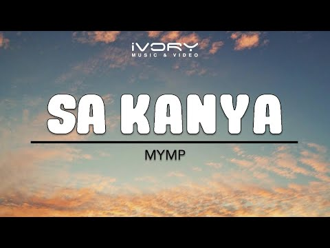 Ogie Alcasid – Sa Kanya Lyrics | Genius Lyrics