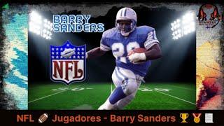 ⏪ RewindeR - NFL 🏈 Jugadores - Barry Sanders 🏆🥇📃
