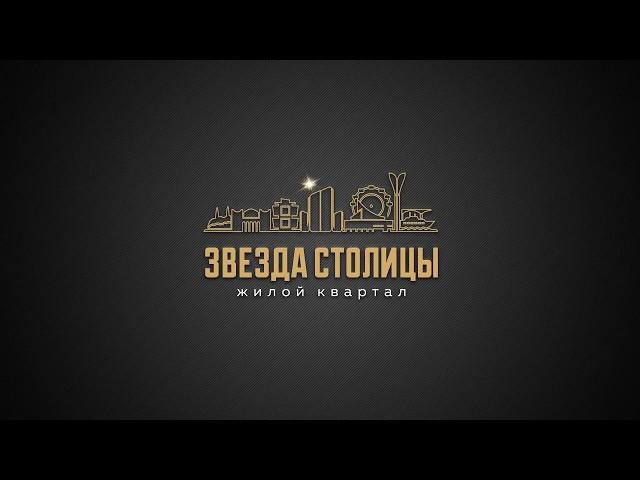 Презентация ЖК Звезда Столицы-3 март 2018 - YouTube
