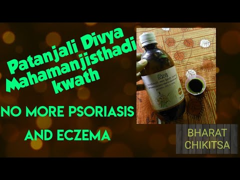 Download Patanjali Medicine For Skin Disease Video 3GP Mp4 FLV HD