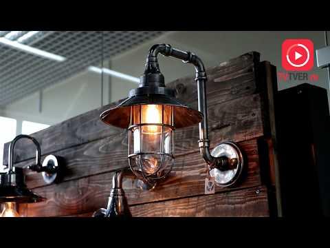 «Экспертная оценка»: выбираем освещение для участка частного дома.