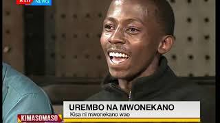 Kimasomaso:Urembo na Mwonekano-sehemu ya pili