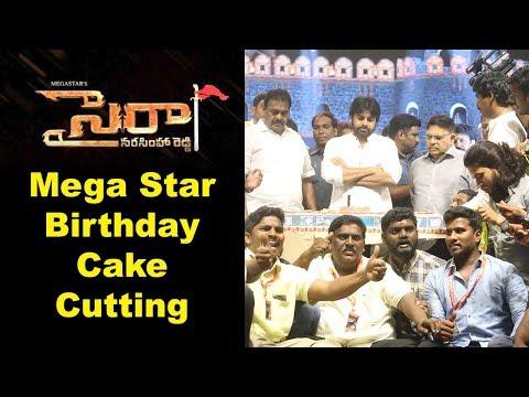 cake-cutting-at-mega-star-birthday-celebrations